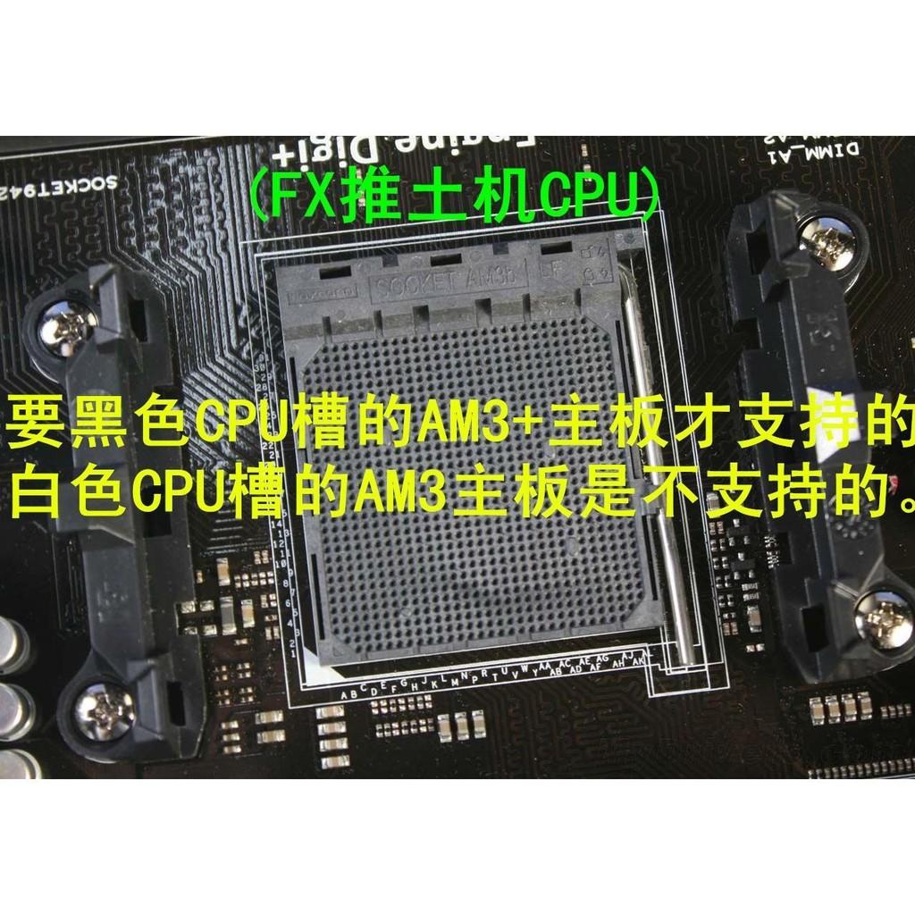 【爆款】AMD FX8100 8120 8140 8150 8300 8310 8320 8350AM3+八核臺式CPU