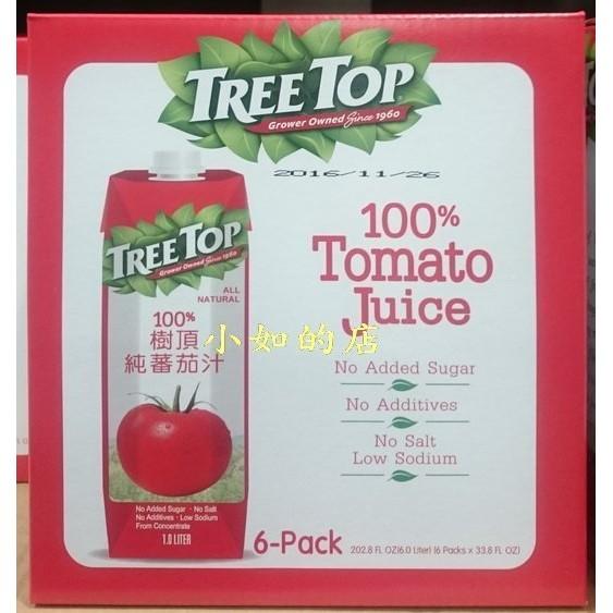 【小如的店】COSTCO好市多代購~TreeTop 樹頂 100%純番茄汁/蕃茄汁(1000ml*6瓶)