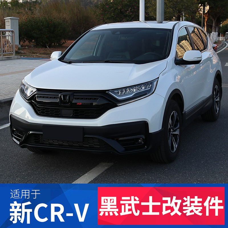 適用21款Honda本田5-5.5代CRV前后杠飾條中網亮條5-5.5代CRV改裝專用后霧燈罩裝飾配件