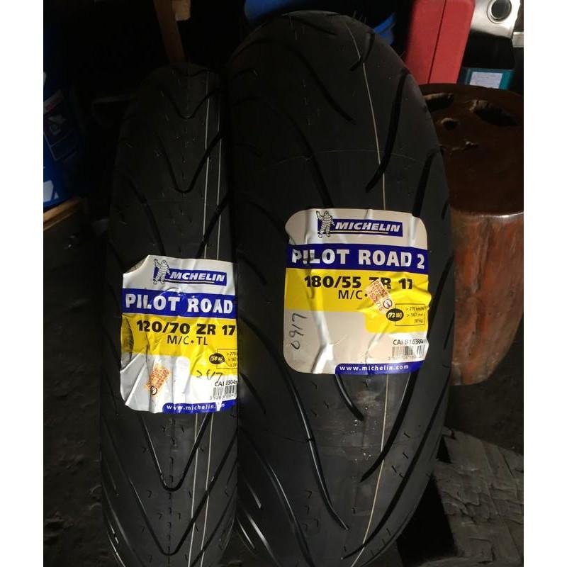 (現貨)米其林輪胎一組 海綿胎 MICHELIN PilotRoad 2 120/70 ZR17+180/55 ZR17