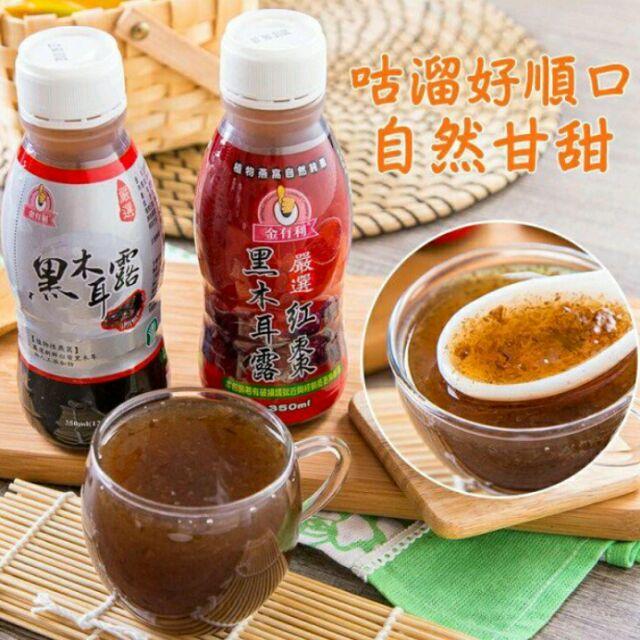 外埔農會-五福純素養生紅棗黑木耳露/生機黑木耳露/6罐