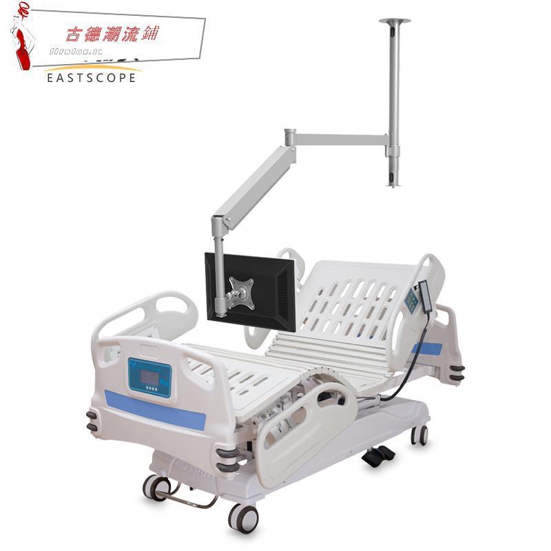 上新/EASTSCOPE/吊頂長臂醫療顯示器掛架 顯示器支架 工程款 W820B
