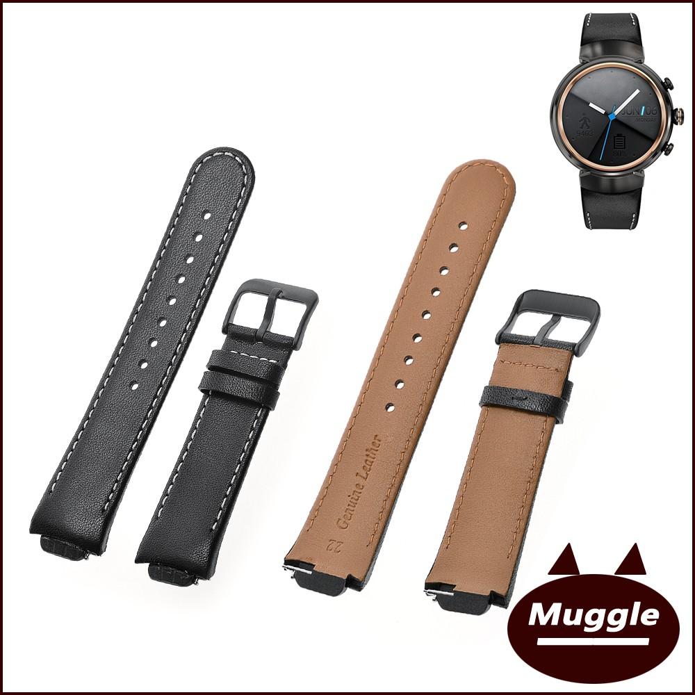 華碩Asus ZenWatch 3 智慧型手錶錶帶 ZenWatch3真皮錶帶14mm 商務款 WI503Q腕帶