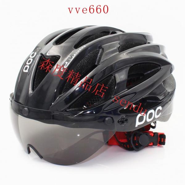 爆款熱銷-POC helmet Raceday 磁吸風鏡眼鏡 壹體帶燈安全帽 尾燈帽