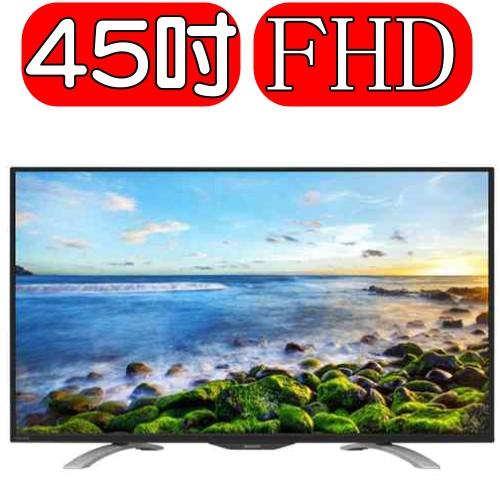 《可議價》SHARP夏普【LC-45LE580T】 45吋 FHD 智慧連網電視 含標準安裝