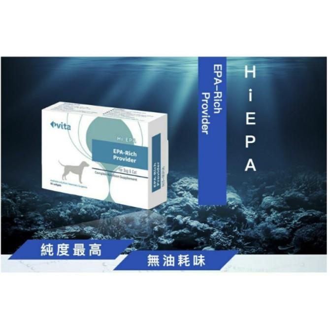 iVita HI-EPA 60顆 900元 含運費