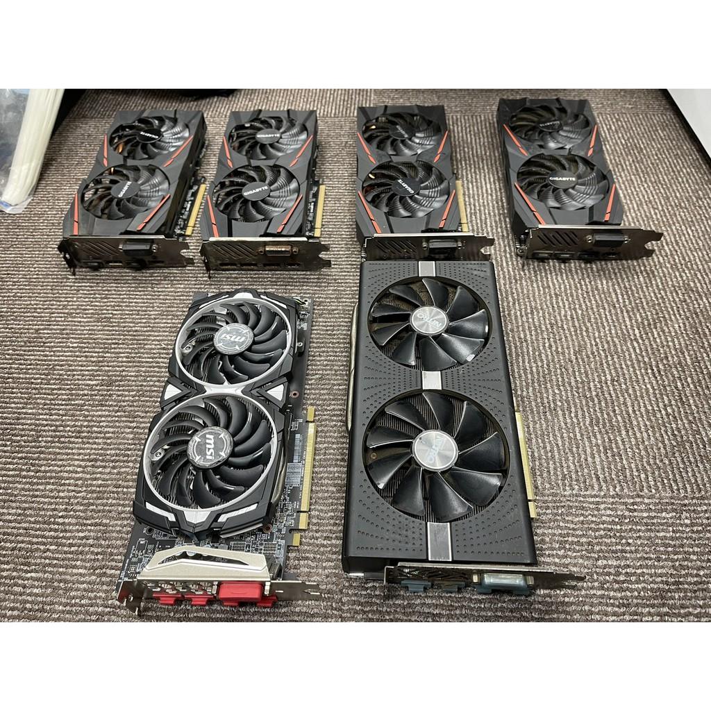 二手技嘉 MSI 微星 藍寶 AMD RX580 8G 6張 全收72000元 570 578 580 588參考