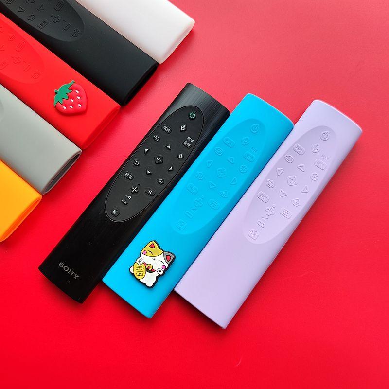 熱賣現貨索尼遙控器防塵套電視保護套TX-700C加厚硅膠套9500H防摔全包防塵防塵套 防摔保護