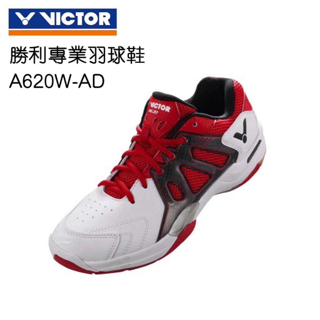 勝利 VICTOR 羽球鞋 膠底鞋 【A620W AD】當天出貨 特價優惠中 勝利羽球鞋