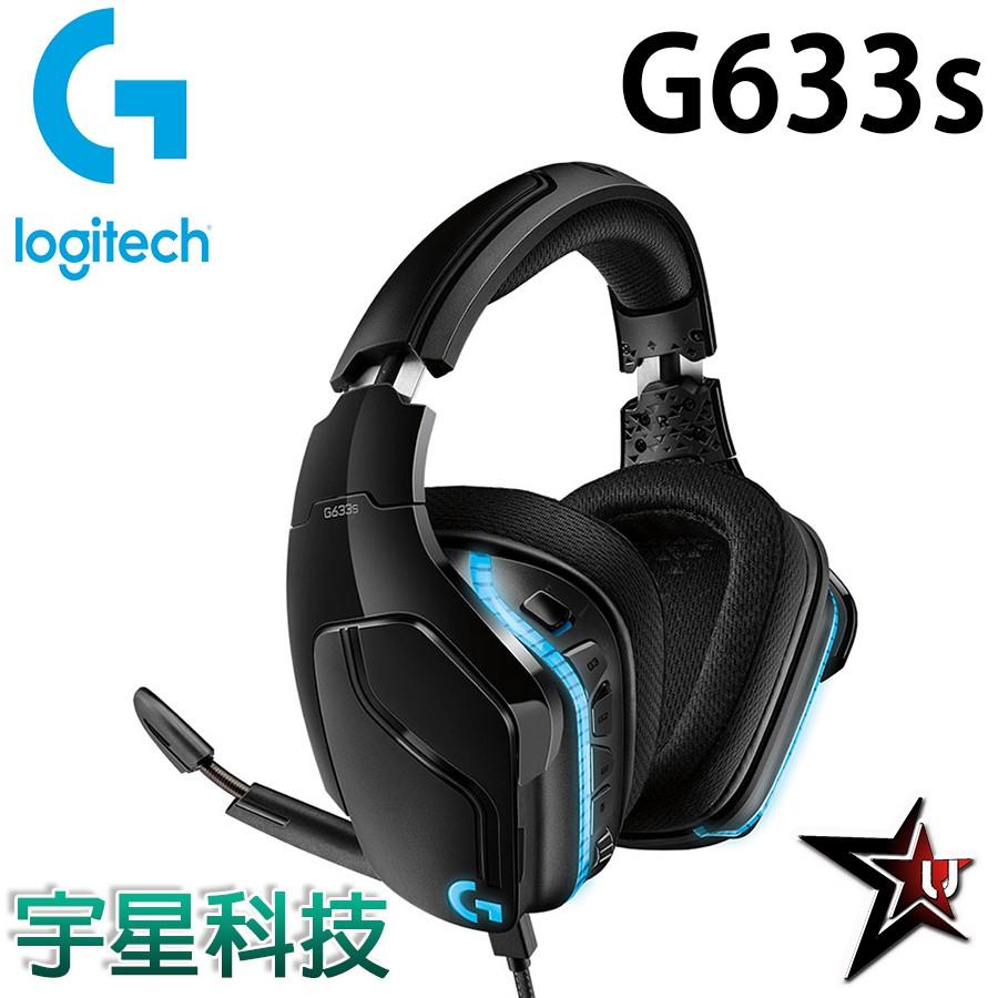 Logitech 羅技 G633s 電競耳機 宇星科技
