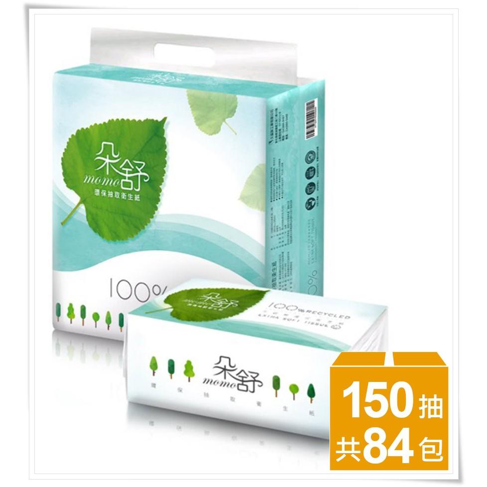 【宅免運】朵舒 環保抽取式花紋衛生紙150抽x84包 **O
