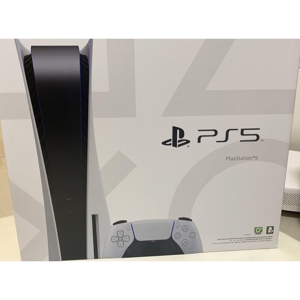 10月 PS5 主機 光碟版 playstation 5 PS5 主機 光碟版