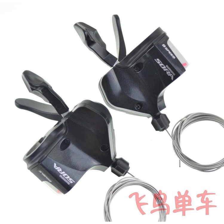 Opti Shimano Sora 3500 R440 是指前撥盤和後撥盤 2 * 9 速平柄折疊公路車指錶盤