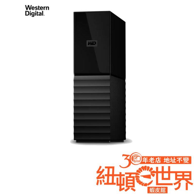 WD My Book II 16TB 3.5吋 USB3.0 外接硬碟 WDBBGB0160HBK-SESN/紐頓e世界