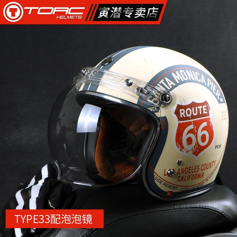 TORC摩托車半盔男女復古盔個性太子車安全帽機車頭灰夏季復古頭盔【車居生活館】