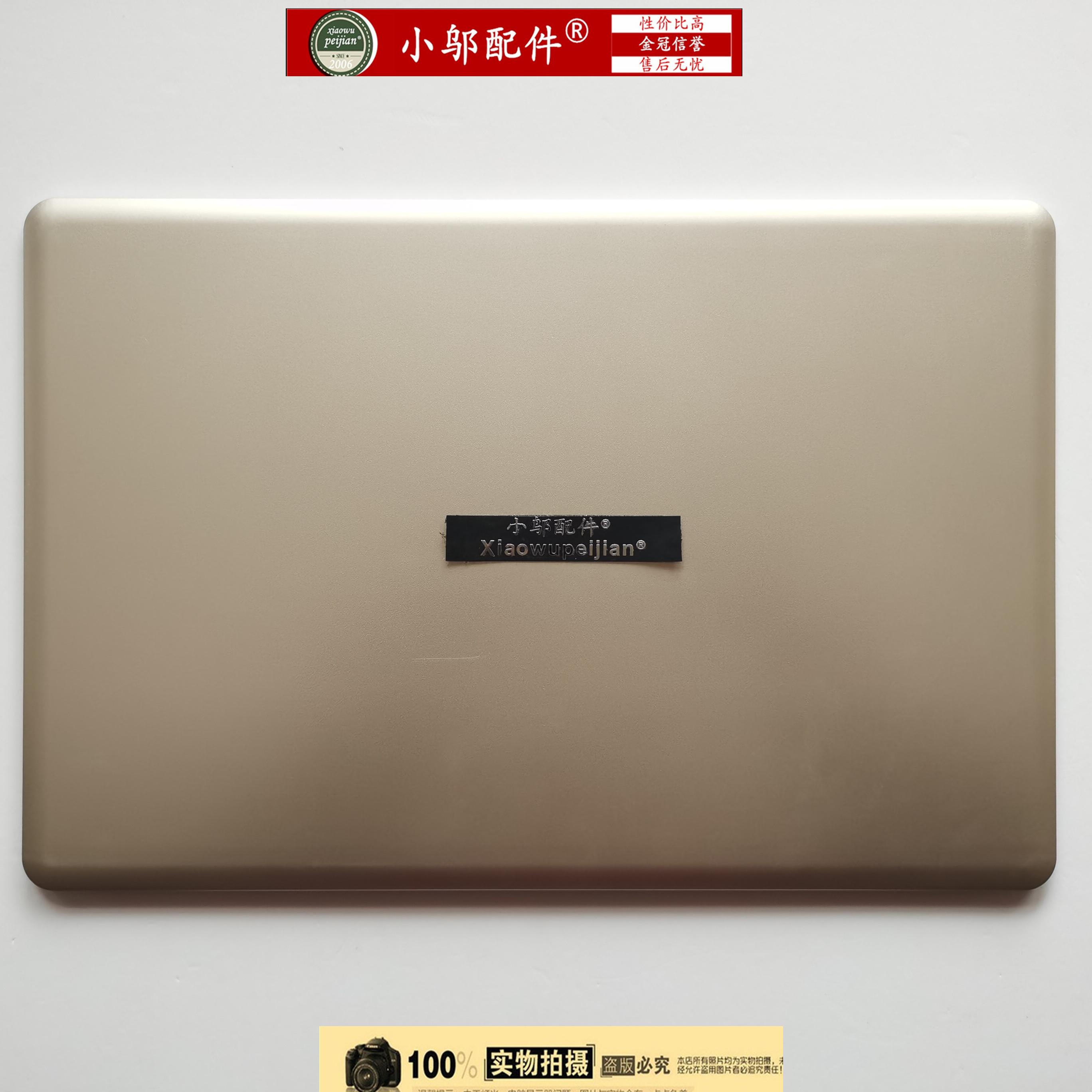 適用華碩S510 X510 X510UA A510 F510 X510UQ UN A殼軸蓋B殼