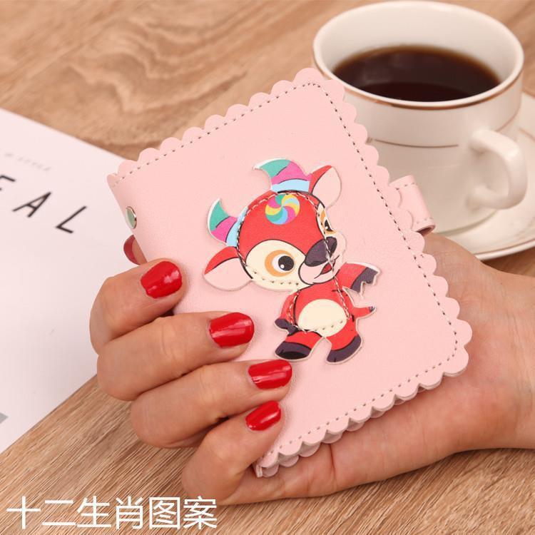 《大小姐》新款防盜防消磁小巧卡包錢包一體包女式超薄可愛大容量證件卡片包卡夾
