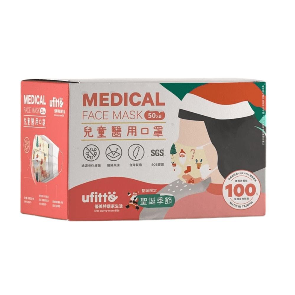 優美特x善存 聖誕節限定版 成人口罩 兒童口罩 零售 盒裝♫奧莉維亞與威廉先生的二手好物♫