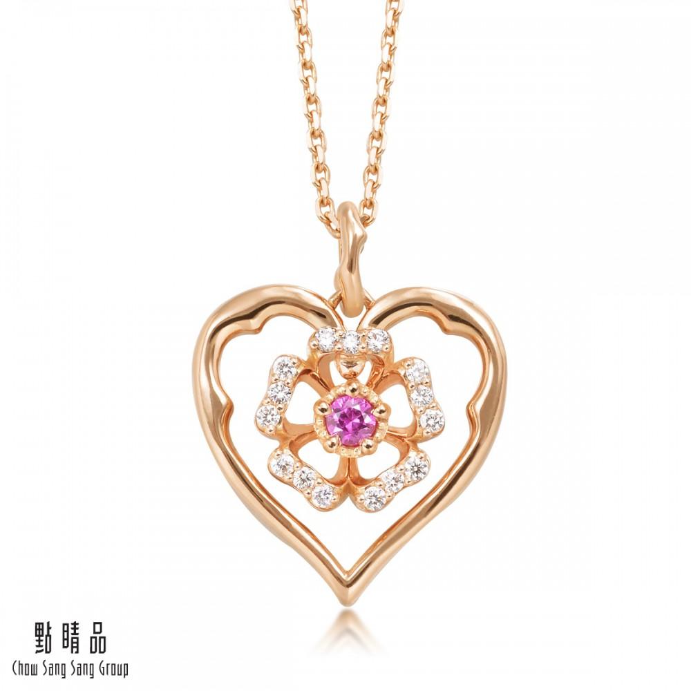 點睛品 V&A博物館系列 18K玫瑰金 粉紅藍寶石玫瑰心形項鍊
