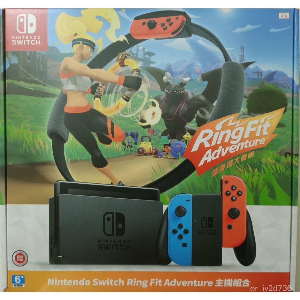 【即時特價】SWITCH 主機  電力強化版主機  紅藍色主機+健身環大冒險 送遊戲乙片 台灣公司貨