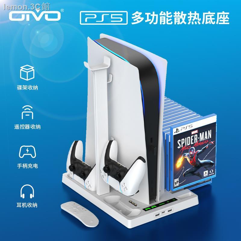 PS5配件 OIVO 索尼PS5兼容光驅版散熱底座手柄座充風扇游戲碟架充電指示燈