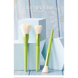 [代購] CICI小雛菊化妝刷 小紅書推薦 16支獨立販售+特大化妝刷 臺北市