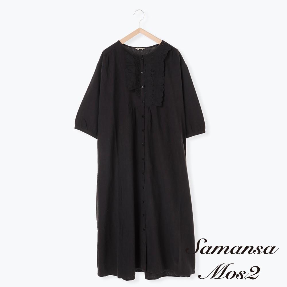 Samansa Mos2 胸前拼接蕾絲連身洋裝-附襯裙(FB02L0H1680)