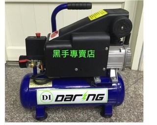 老池工具 台灣製 小型空壓機 2HP8L快速風車 小型風車 快速空壓機 空氣壓縮機 高雄市