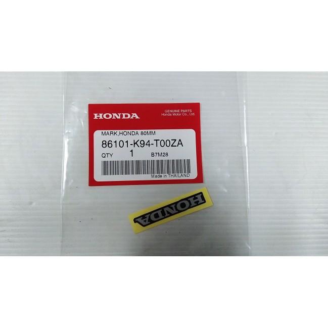 ~MEDE~ HONDA CB150R CB300R 原廠料 車尾貼紙 土除貼紙 86101-K94-T00ZA