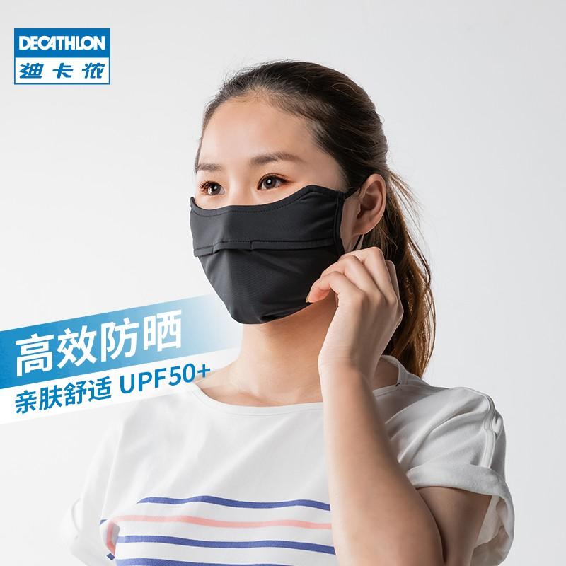 迪卡儂防曬口罩夏季透氣全黑色防紫外線遮陽非一次性面罩OVBIC