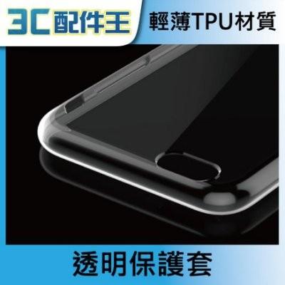 華為 HUAWEI P9 Lite / P20 / P20 PRO 透明軟殼 TPU塑料 清水套