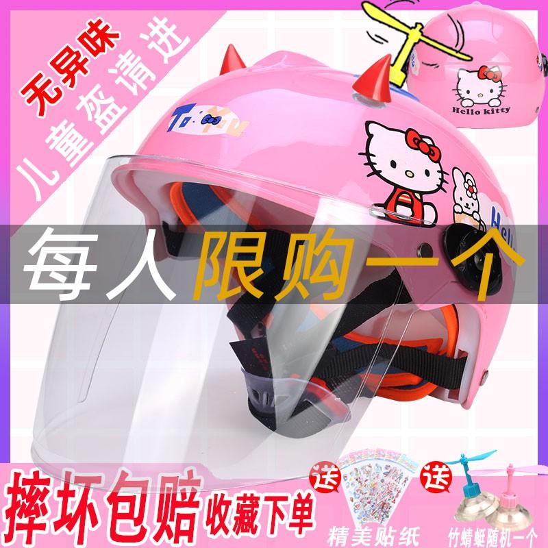 kt貓粉電動車兒童頭盔1-3歲4夏季2小孩寶寶安全帽夏天摩托車半盔5