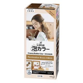 [保證正品] 日本LIESE 莉婕 泡泡染系列 染髮劑 自然美型Style 棉花糖棕色 全新 未拆封 即期品 便宜出清 臺北市