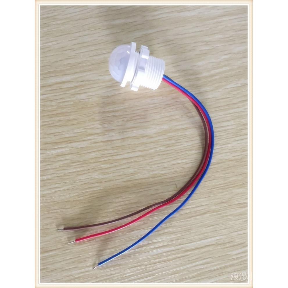 nQWc 新款小型 吸頂燈感應器 筒燈感應開關 面板燈人體紅外線感應器