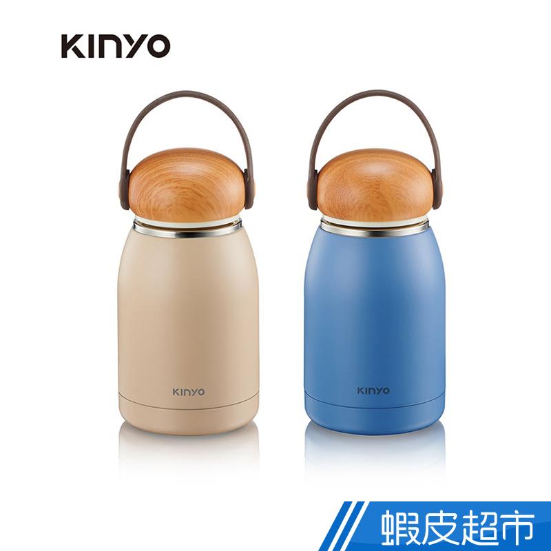 KINYO 運動 戶外 療癒系不鏽鋼隨行保溫杯(320ml  食品級304不鏽鋼)KIM-31 廠商直送 現貨