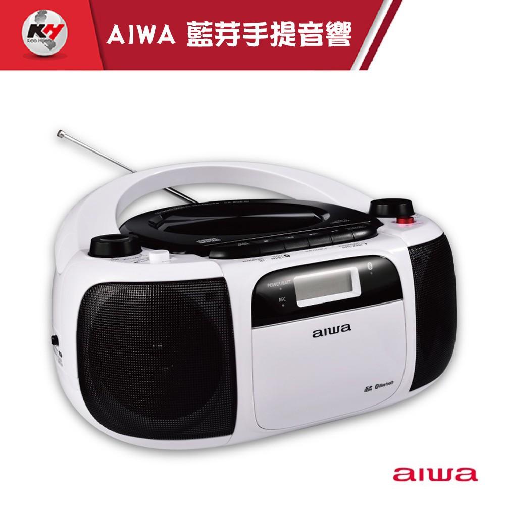 AIWA 愛華 CR-BUE30 / CR-BUE40 藍牙手提音響 台灣公司貨 原廠盒裝