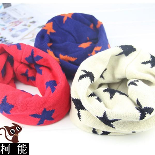 圍巾五角星圍脖男女兒童圍巾 3310