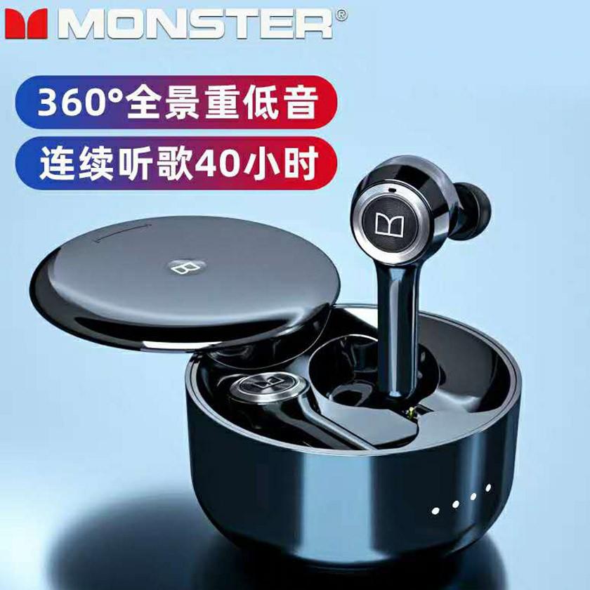 【限時特賣】Monster Clarity102Airlinks 魔聲釋放靈魂聲歷其境 藍牙耳機 無線藍芽耳機 運動耳機