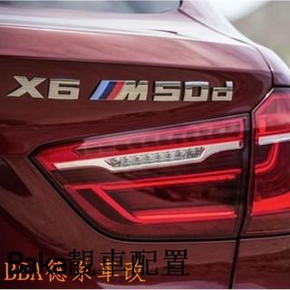 Baka高規格 BMW 字標 側標 m標 車標 X6 M550d X5 50D M50D 550 M POWER 尾標 台南市