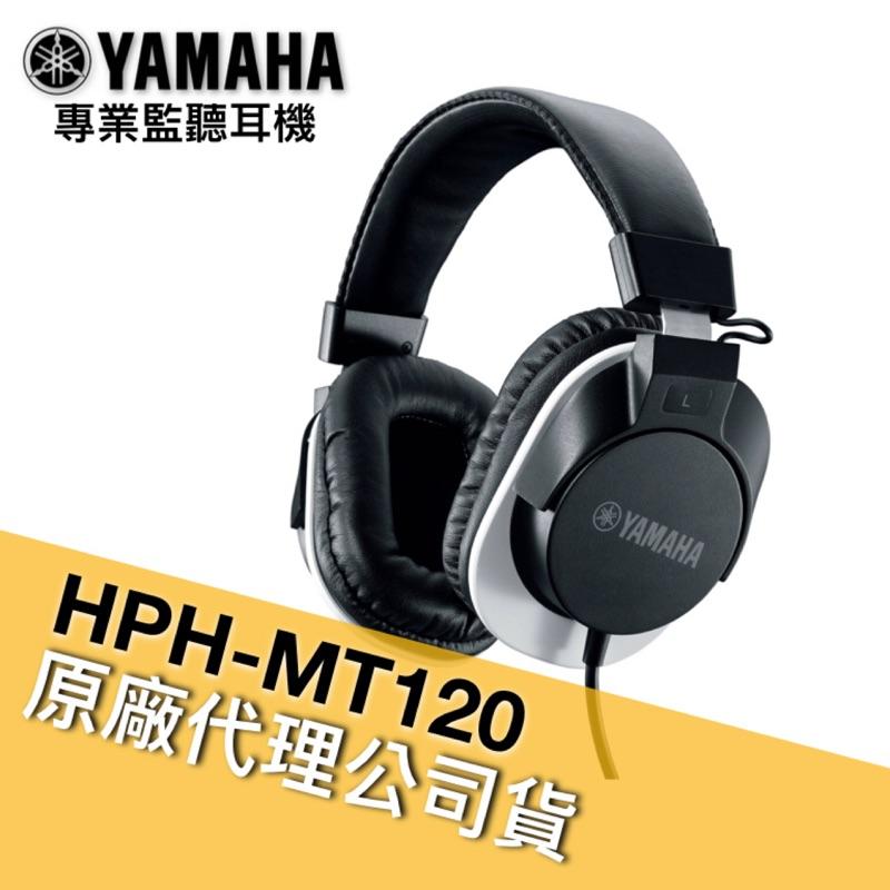 Yamaha 監聽耳機 HPH-MT120 絕地音樂樂器中心