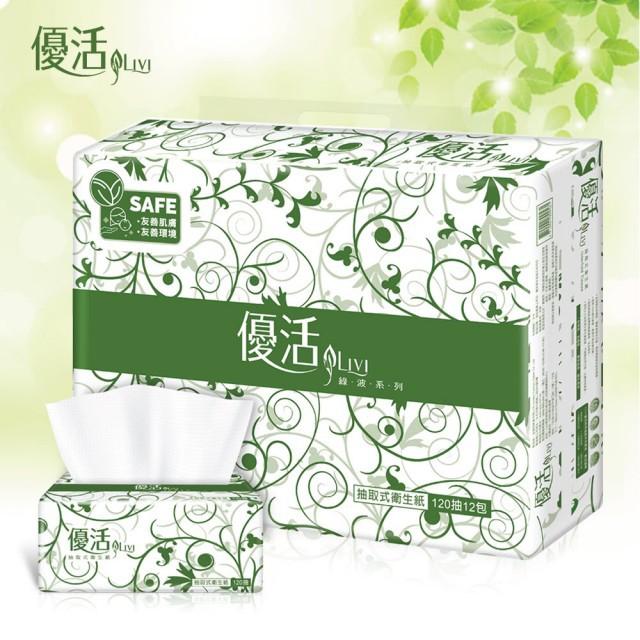 (免運費)優活150抽80包/100抽96包Livi抽取式衛生紙