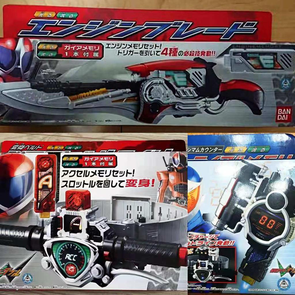 日版 假面騎士W Accel DX腰帶武器 引擎劍Engine 加速器Trial