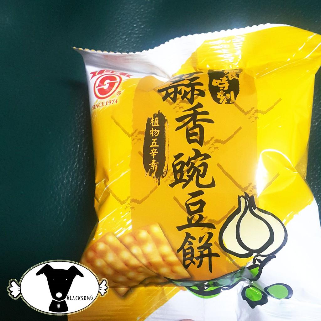 【零食餅乾】日香 蒜香豌豆餅(600g/1800g)