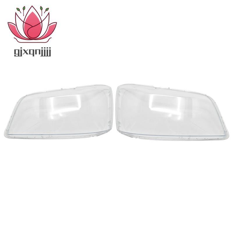 適用於豐田漢蘭達2004 2005 2006左大燈殼燈罩透明透鏡蓋大燈罩