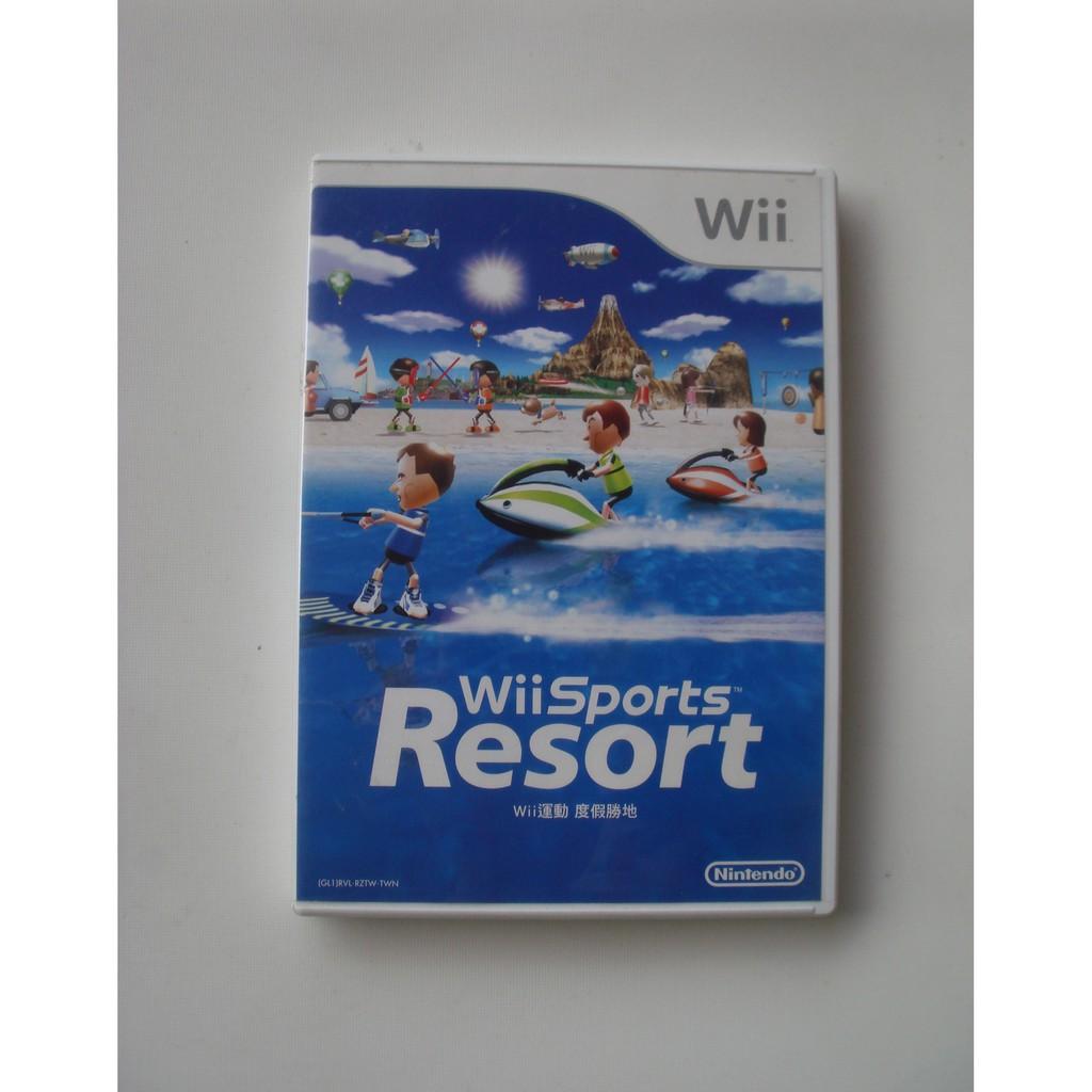 Wii 度假勝地  日文版 中文版 (此片需要動感強化器才能玩)WII Sports Resort 運動