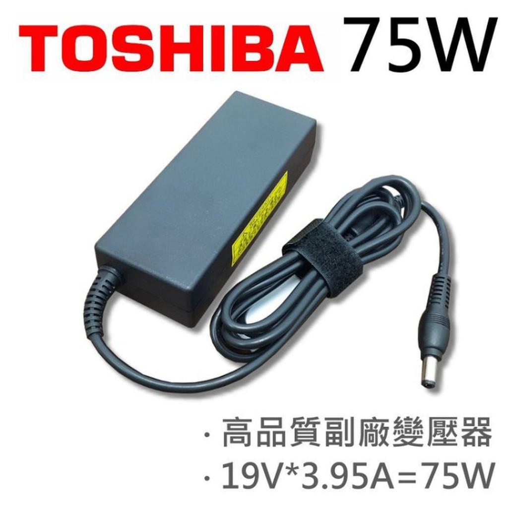 高品質 75W 變壓器 M801 M801D M805 M805D M840 M840D M845 TOSHIBA 東芝