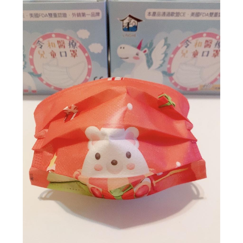 ⚡現貨24H秒出❤️ 大白熊熊 北極熊 令和平面醫療口罩 雙鋼印 50入組  兒童 口罩 台灣製造國家標準CNS1477