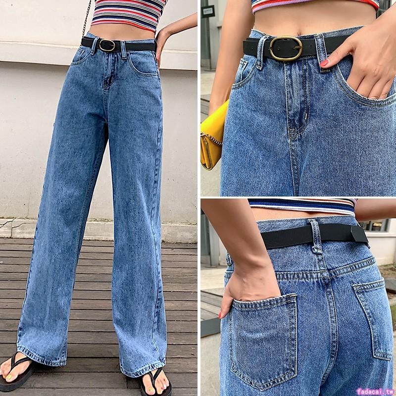 2021年夏季新款薄款泫雅風 高腰 寬松 闊腿垂感拖地褲 牛仔長褲女
