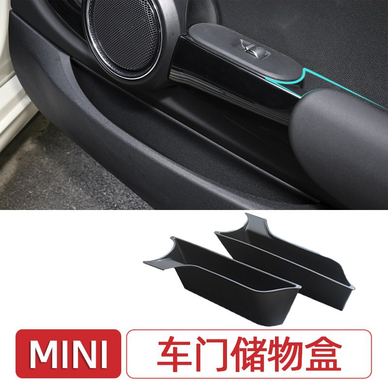 車門儲物盒內飾改裝門把手收納適用于寶馬mini cooper F56 F55