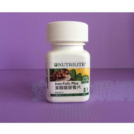 安麗 葉酸『效期新鮮』葉酸鐵 安麗葉酸 安麗葉酸鐵 鐵 安麗鐵 紐崔萊葉酸 紐崔萊葉酸鐵 鐵劑 安麗鐵劑【6001】